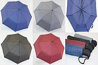 "Женский зонт полуавтомат оптом  ""letters"" на 8 спиц от фирмы ""Flagman, фото 1"