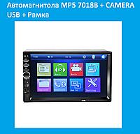 Автомагнитола MP5 7018B + CAMERA USB + Рамка