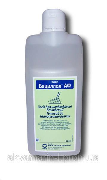 Раствор БАЦИЛЛОЛ АФ,дезинфицирующее средство 500 мл