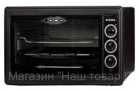 Электропечь ASEL AF-0023 Black