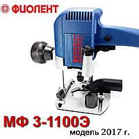 Фрезер ручной Фиолент МФ 3-1100Э (модель 2017 г)
