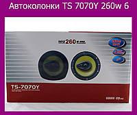 Автоколонки TS 7070Y 260w 6