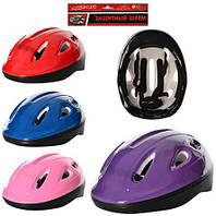Защитный шлем MS 0013-1 размер средний, однотонный