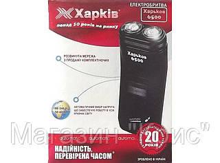 Электробритва ХАРЬКОВ 6500