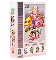Настольная игра для двоих Пиксель Тактикс (Pixel Tactics) (вторая редакция) от 12  лет от 30 минут