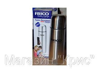 Термос FRICO FRU-212