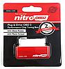 Тюнинг-чип NITRO OBD2 дизель, увеличение мощности 35%, фото 9