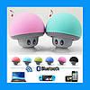 Портативная колонка мини-гриб Mini wireless speaker