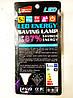 Лампа Led USB для ноутбука!Акция, фото 2
