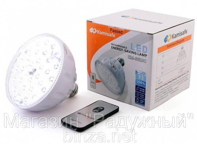 Лампа KAMISAFE KM-5610C