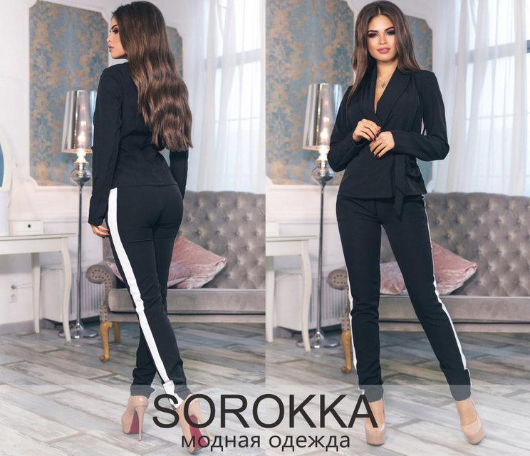 Брючный костюм женский недорого в интернет-магазине Украина р. 42,44,46