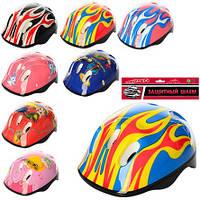 Защитный шлем MS 0014 размер средний, разноцветный