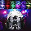 Проектор звездного неба вращающийся Диско-шар Mini Party Light- 9 режимов!Акция, фото 4