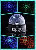 Проектор звездного неба вращающийся Диско-шар Mini Party Light- 9 режимов!Акция, фото 5