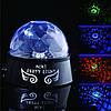 Проектор звездного неба вращающийся Диско-шар Mini Party Light- 9 режимов!Акция, фото 6