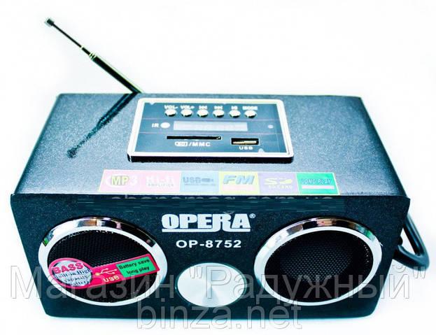 Радиоприемник OPERA OP-8752