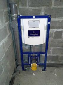 Установка и подключение холодного и горячего водоснабжения в квартире Киев, ул. Драгоманова 2