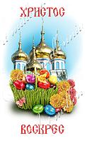 """Заготовка для вышивки бисером """"Пасхальний рушник"""" PR 07"""