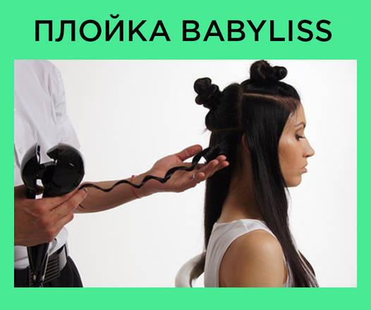 Машинка для создания локонов плойка BaByliss Pro perfect curl
