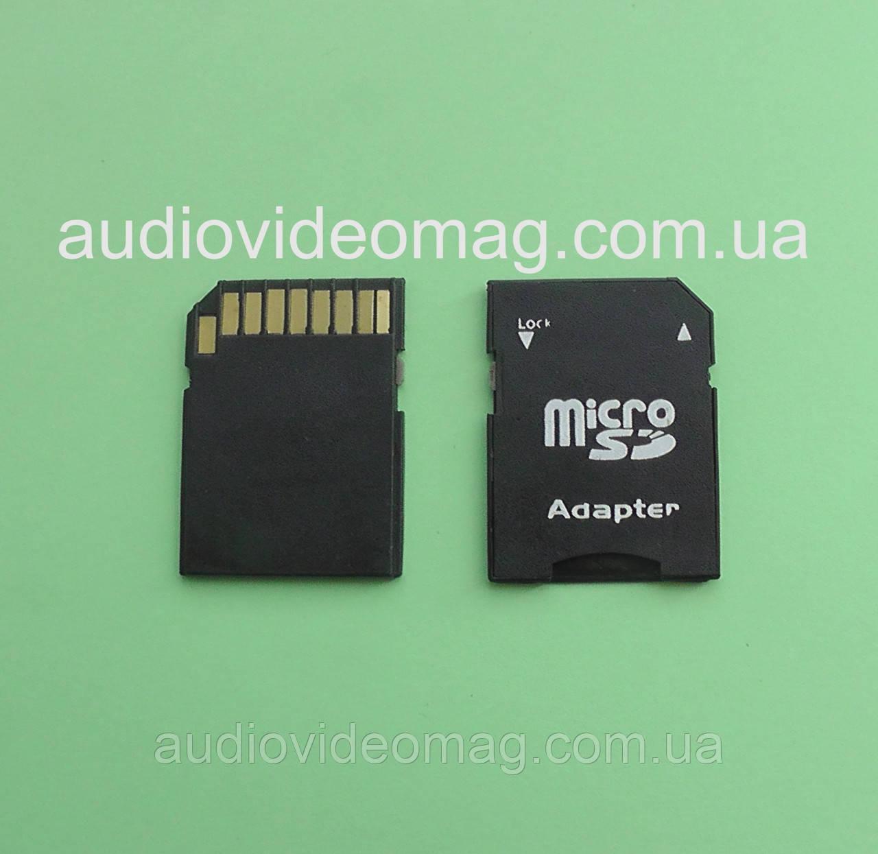 Переходник-адаптер для карты памяти micro SD на SD