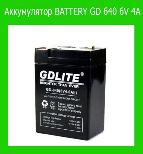 Аккумулятор BATTERY GD 640 6V 4A!Акция