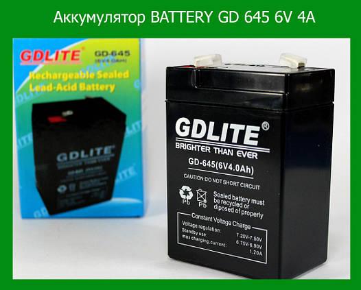 Аккумулятор BATTERY GD 645 6V 4A!Акция