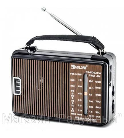 Радиоприемник от сети GOLON RX-A608AC