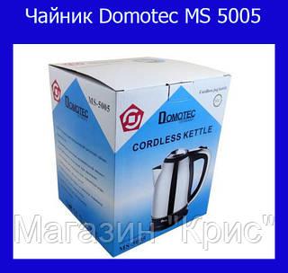 Чайник Domotec MS 5005