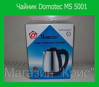 Чайник Domotec MS 5001