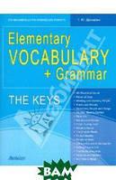 Дроздова Татьяна Юрьевна Elementary Vocabulary + Grammar. The Keys : for Beginners and Pre-Intermediate Students: уч. пособие