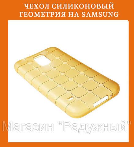Чехол силиконовый геометрия на Samsung Galaxy S5/I9600 COV-023