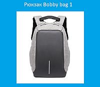 Рюкзак Bobby bag 1 антивор (black, grey,)