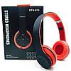 Наушники Беспроводные Beats STN-019 с Bluetooth (черный, синий, зеленый, серебро), фото 7