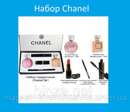 Набор Chanel, фото 2