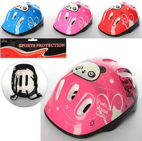 Защитный шлем MS 0035 размер средний