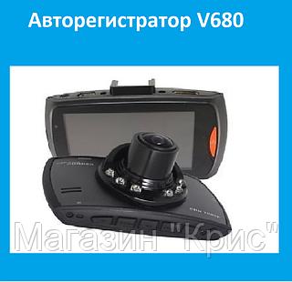 Авторегистратор V680