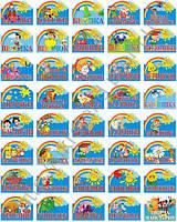 Таблички для груп дитячого садка (2101)