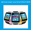 Детские смарт часы Smart Watch Q529 (BLUE, PINK, BLACK)