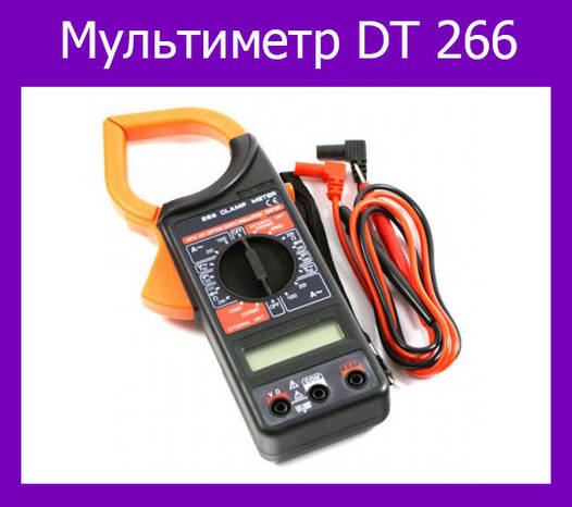 Мультиметр цифровой DT 266!Акция