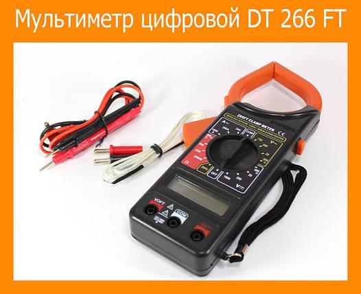 Мультиметр цифровой DT 266 FT