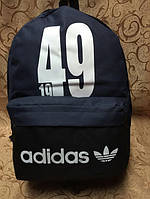 Школьный портфель Adidas, рюкзак для подростка, спортивный рюкзак, ранец для школы реплика