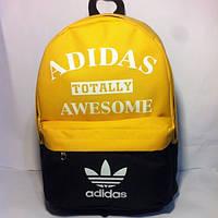 Школьный портфель Adidas, рюкзак для подростка, спортивный рюкзак, ранец для школы реплика, фото 1