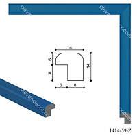 Багет для виготовлення рамки 1414-59