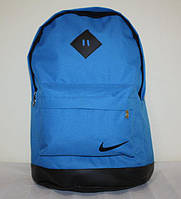 Рюкзак городской NIKE XXL, удобный и вместительный спортивный рюкзак реплика, фото 1