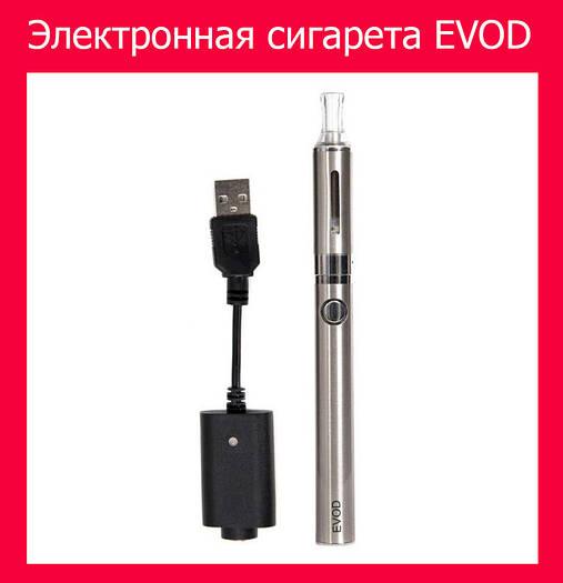 Электронная сигарета EVOD!Акция