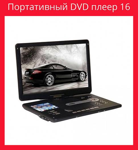 Портативный DVD плеер 16