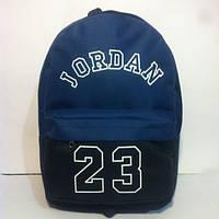 Рюкзак городской Jordan, купить рюкзак жордан не оригинал, фото 1