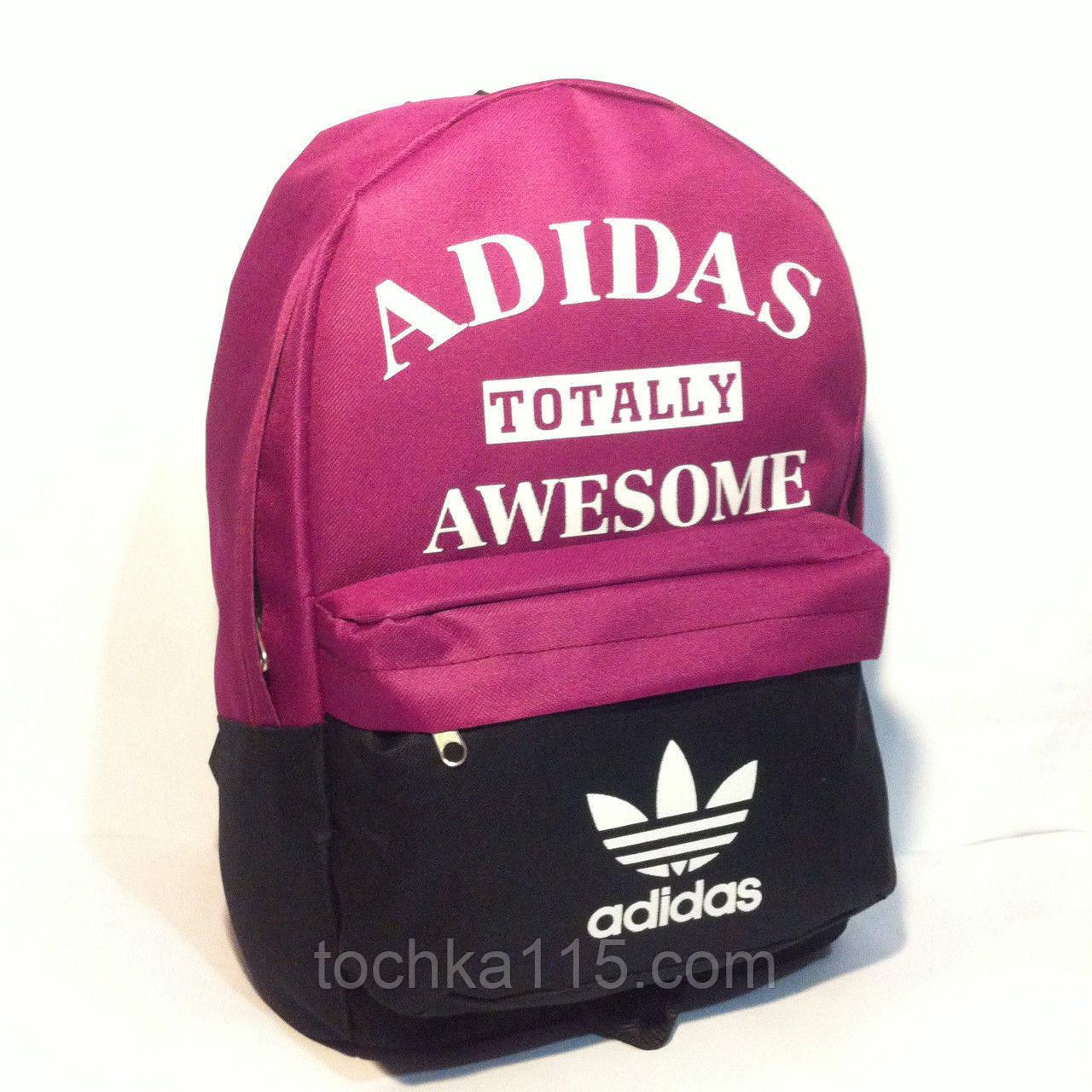Городской рюкзак Adidas, портфель для подростка, рюкзак адидас не оригинал