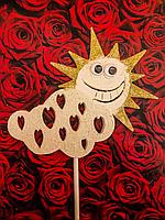 Топпер солнышко на облаках , Украшения в торт на палочке,3D эффект, фото 1