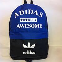 Городской рюкзак Adidas, портфель для подростка, рюкзак адидас не оригинал, фото 1